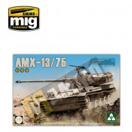 1/35 I.D.F Light Tank AMX-13/75 2 in 1