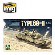 1/35 Iraqi Medium Tank Type-69 II  2 in 1