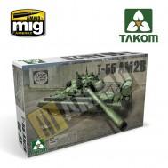 1/35 DDR Medium Tank T-55 AM2B