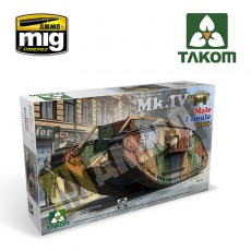 1/35 WW I  Tank Mk.IV 2 in 1(Special edition with new decal and cement-free tracks)