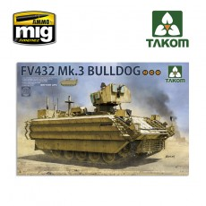 1/35 BRITISH APC FV432 Mk.3 BULLDOG (2 in 1)