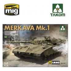 1/35 Israeli  Main Battle Tank Merkava 1