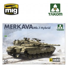 1/35  Israeli Main Battle Tank Merkava 1 Hybrid