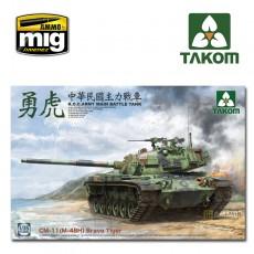 1/35 R.O.C.ARMY CM-11 (M-48H) Brave Tiger MBT