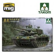 1/35 R.O.C.ARMY CM-11 (M-48H) w/ERA Brave Tiger MBT