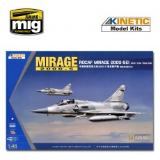 1/48 MIRAGE 2000C ROCAF W/ TRACTOR