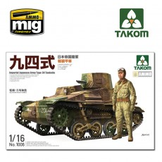1/16 Imperial Japanese Army Type 94 Tankette