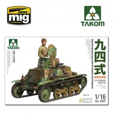 1/16 Imperial Japanese Army Type 94 Tankette Late Production