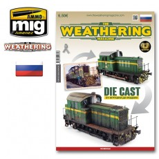 TWM ISSUE 23 DIE CAST (From Toy to Model) - (Russian)