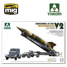 1/72 WWII German V-2 Rocket Transporter/Erector Me