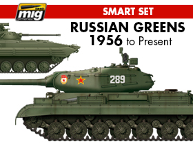 A.MIG-7143 - RUSSIAN GREENS - 1956 TO PRESENT