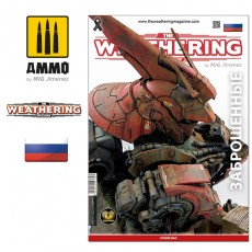 The Weathering Magazine Issue 30. ABANDONED (Russian)