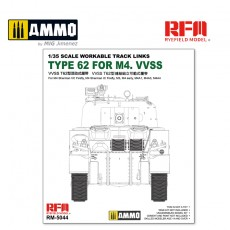 WORKABLE TRACK LINKS  1/35 For British Sherman VC Firefly, M3, M4A1, M4A4, M4 early