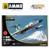 1/48 F-104DJ/J JASDF