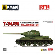 1/35 T-34/85 NO.183 FACTORY CHINESE VOLUNTEER