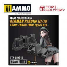 1:1 German Pz.kpfw. III/IV 40cm Track (Mid Type)  Limited Edition