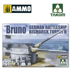 "1/72 ""Bruno"" German Battleship Bismarck Turret B"