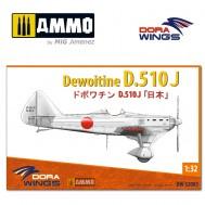 1/32 Dewoitine D.510J