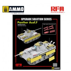 1/35 Upgrade Kit for 5054 Panther Ausf.F