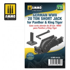 1/35 German WWII 20 ton Short Jack for Panther & King Tiger