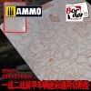 Camo Mask Cutting Mat (304 Stainless Steel - WWI and WWII Tank)