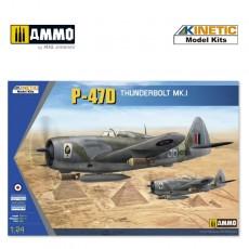 1/24 P-47D RAF