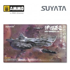 1/700 Space Submarine I-401