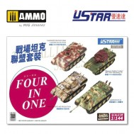 """1/144 Flakpanzer Panther Flakvierling MG 151/20 + Panther Ausf.D Mid Production + Jagdpanther G2 + Flakpanzer Panther """"Coelian"""""""