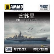 1/700 USS Missouri BB-63 1945.9 (Standard Edition)