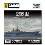 1/700 USS Missouri BB-63 1945.9 (Professional Edition)