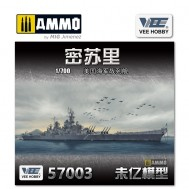 1/700 USS Missouri BB-63 1945.9 (Platinum Edition)