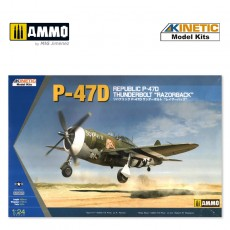 "1/24 Republic P-47D Thunderbolt ""Razorback"""