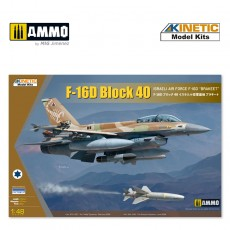 1/48 F-16D IDF with GBU-15