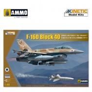 1/48 F-16D IDF with GBU-15