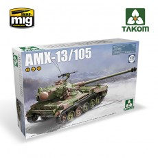 1/35 FRENCH LIGHT TANK AMX-13/105 2 IN 1