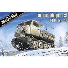 1/35 Raupenschlepper Ost (RSO/01 Type 470)