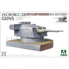 1/72 15 CMSK C/28 BATTLESHIP BISMARCK Bb II/Stb II Turret