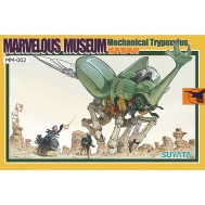 Marvelous Museum - Mechanical Trypoxylus