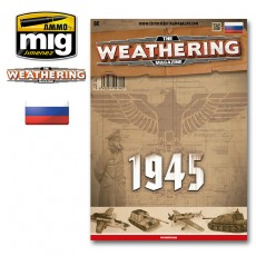 "RWM Issue 11.  ""1945"" (Russian)"