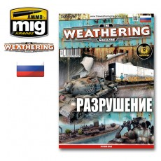 TWM Issue 9. K.O. AND WRECKS (Russian)