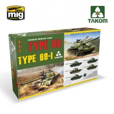 Chinese Medium Tank Type 59/69 2 in 1 Limited Edition