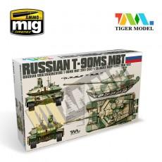 1/35 T-90MS MBT