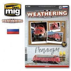 TWM Issue 18 REAL (Russian)