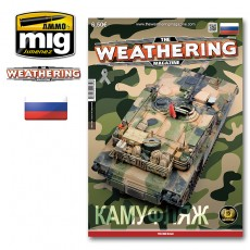 TWM Issue 20 CAMOUFLAGE (Russian)