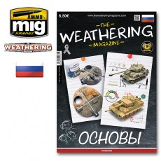 TWM Issue 22 BASIC (Russian)