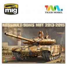 1/35 T-90MS MBT 2013-2015