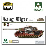 1/35 WWII German King Tiger Henschel Turret w/Zimmerit and interior SPECIAL EDITION