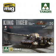 1/35 WWII German King Tiger Henschel w/Zimmerit and interior [Pz.Abt.505] SPECIAL EDITION