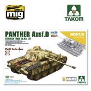 1/35 WWII German Tank Sd.Kfz.171 Panther Ausf.D Early/Mid w/full interior kit 2 in 1 (Bonus transparent shell)