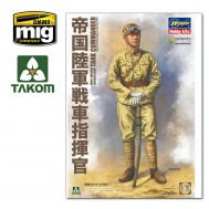 1/16 WWII  Imperial Japanese Army  Tank Commander